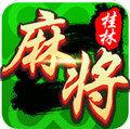 福多桂林麻将
