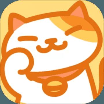 2048猫咪天堂