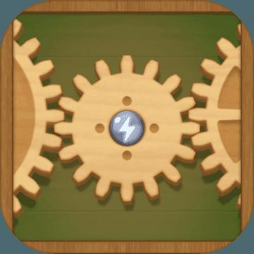 永动齿轮(fixitgearpuzzle)