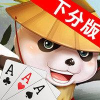 熊猫齐棋乐