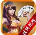广西桂柳棋牌