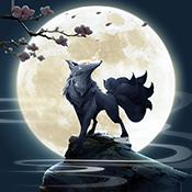 妖狐:缘起满V版